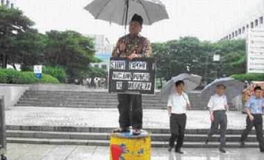 demokorea