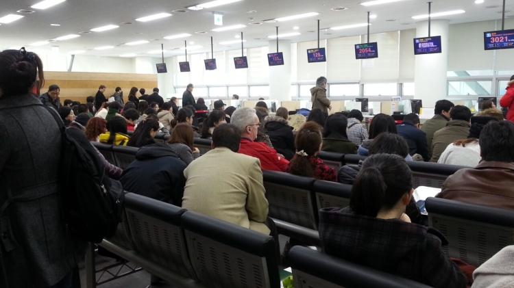 Imigrasi Sejongno